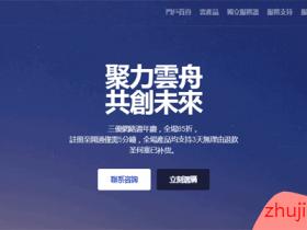 【6.18特惠】三优云:圣何塞CN2、香港CN2,2核/1G内存/20G SSD/200Mbps@500G流量,年付特价256元