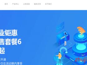 #预售#飞悦通讯:温港IPLC专线,BGP双线/512M内存/20G SSD/50Mbps@100G流量,折后月付仅41元