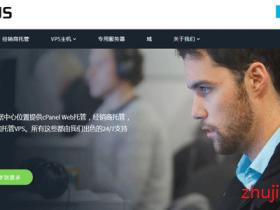 HostUS:可选新加坡/洛杉矶,AMD Ryzen/KVM/512M内存/1Gbps@750G流量,可支付宝