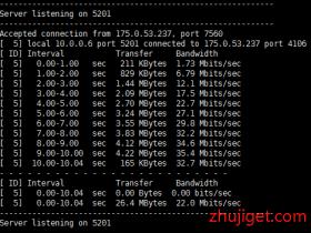 【服务器网速测试】iperf3工具使用教程,适合中转/落地测试