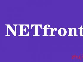 Netfront:香港vps,原生IP/免费换IP/4核/4G内存/128G硬盘/4个独立IP/不限流量,解锁港区Netflix