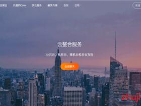 【不限流量vps】Raksmart:1G内存/40G SSD/1Gbps带宽,低至$1.99/月,可选日本/香港/美国地区
