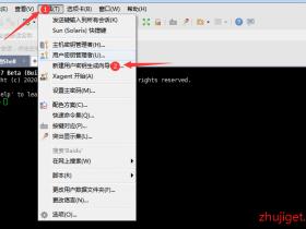 通过Xshell生成SSH密钥(私钥)配置教程,让你的服务器更安全
