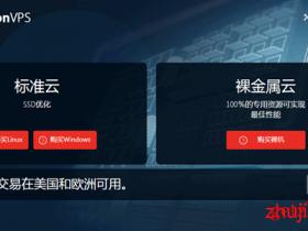 PhotonVPS:全场8折促销,可选台湾/日本/新加坡等17个数据中心,支持Linux/Windows系统、折后$4/月