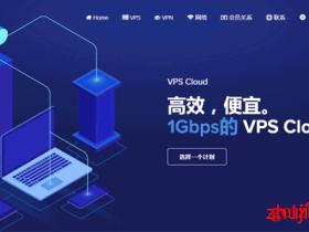 AcroServers:香港/日本/新加坡等37个数据中心可选,1Gbps带宽,5欧元/月