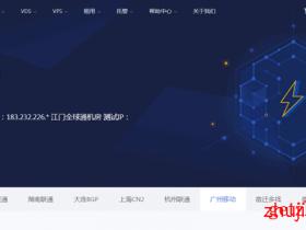 碳云(CoalCloud):国内中转/上海CN2/512M内存/8G硬盘/200Mbps带宽@2T流量,折后月均47元
