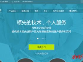 Kamatera vps测评,注册购买免费体验30天+香港NTT线路,月付仅需4美元