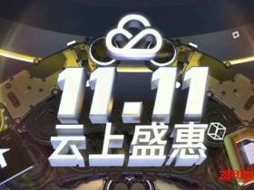 #11.11#腾讯云:国内云服务器88元/年、288元/3年,国外云服务器268元/年、798元/3年,可选北京/上海/广州/香港/新加坡等地区