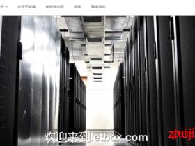 LetBox:美国vps,1G内存/256G硬盘/1Gbps端口/10T流量,周年庆7折优惠!