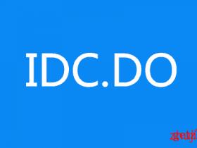 IDC.DO:西雅图VPS/联通4387/512M内存/10G硬盘/1000Mbps带宽,月付仅16.8元