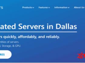 #商家投稿#Spin Servers:美国高配独服,双路E5/64G内存/1.6T硬盘/100Mbps-10Gbps带宽/不限流量,仅售$119/月